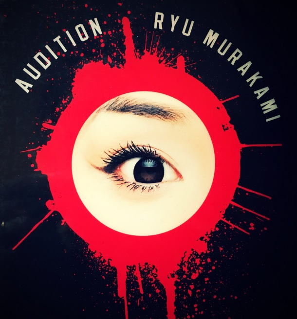 Audition book cover Murakami