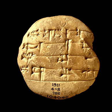 Cuneiform student writing