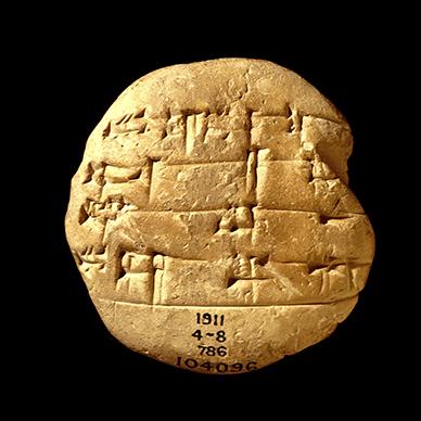 Cuneiform student writing