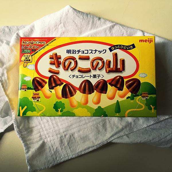 Japanese candy box