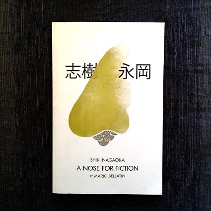 Shiki Nagaoka: A Nose for Fiction