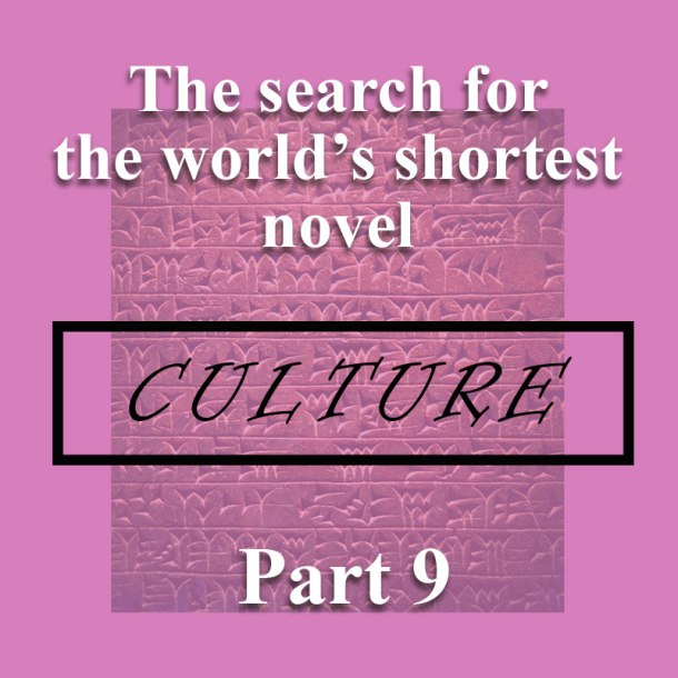 world's shortest novel culture